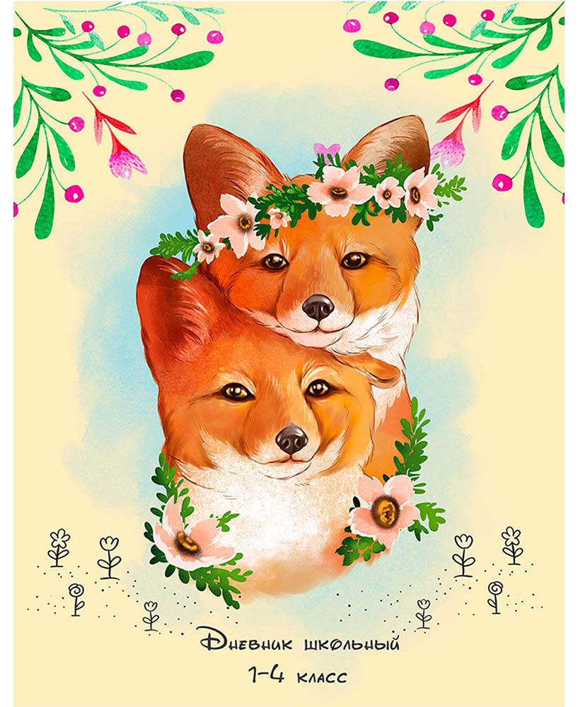 Две лисички открытка