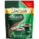 Кофе растворимый  150г JACOBS Monarch сублим.пакет