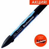 Маркер-кисть WINSOR@NEWTON 0204198 BRUSH китайский синий
